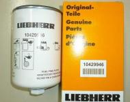 Liebherr - Fuel Filter - 10429946