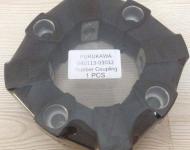 Furukawa - 040113-03012 - Rubber Coupling