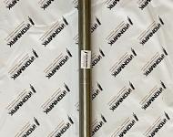 Msb 800 - Side Rod - B3006130