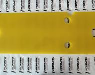 Rammer G100 - 104125 - Wear Plate